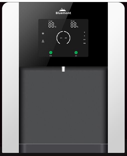 Generador W12 de agua atmosférica Bluemont